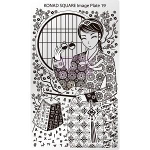 Placa de diseños rectangular Konad. c19